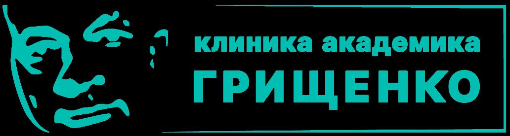 Лапароскопия в Харькове   Клиника академика Грищенко
